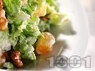 Рецепта Салата от къдраво зеле с плодове и ядки